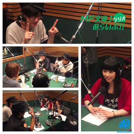 MF文庫Jラジオあらいぶ第二シーズン01