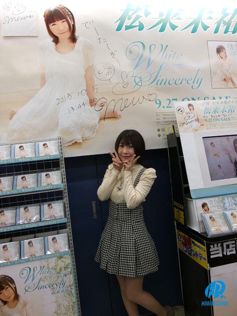 アキバ☆ソフマップ1号店様
