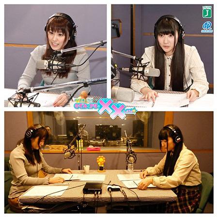 xx\radio10-1