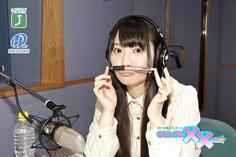 xx_radio11-3