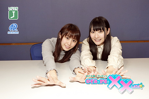 xx_radio11_photo1