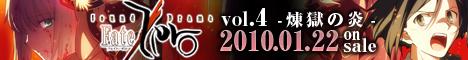 Sound Drama Fate/Zero