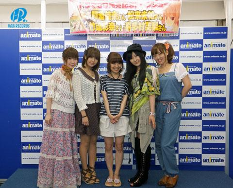 アニメイト横浜様イベント